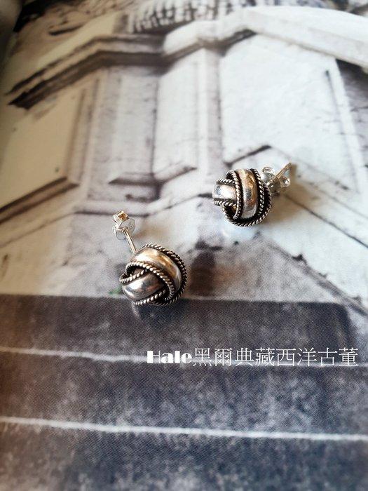 黑爾典藏西洋古董 ~純銀 純925銀 三股硫化純銀耳環~美國雜誌走秀韓國時尚首爾穿搭珠寶盒