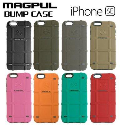 美國原裝MAGPUL iPhone SE/5/5s Bump Case高端強化 戰術手機殼 防撞防摔殼 軍事殼