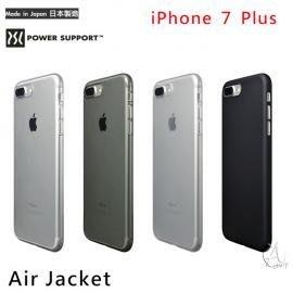 日本製【A Shop傑創】POWER SUPPORT iPhone 7 Plus Air Jacket 超薄保護殼