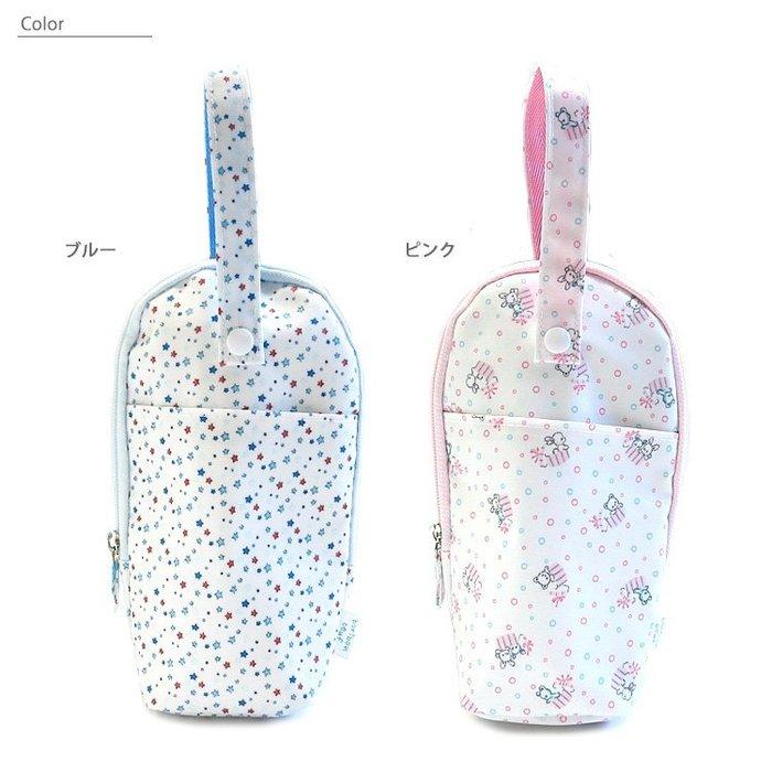日本製 boribon oeuf 粉色小熊奶瓶收納袋