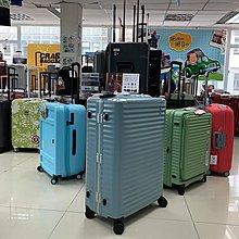 阿豪 多謝各位13年來的鼎力支持 Echolac 最新鋁框靜音28寸行李箱 2020新色冰川藍