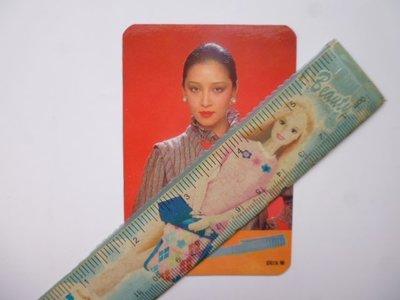 ///李仔糖明星錄*1986年年曆.胡茵夢彩照卡片(k361-8)