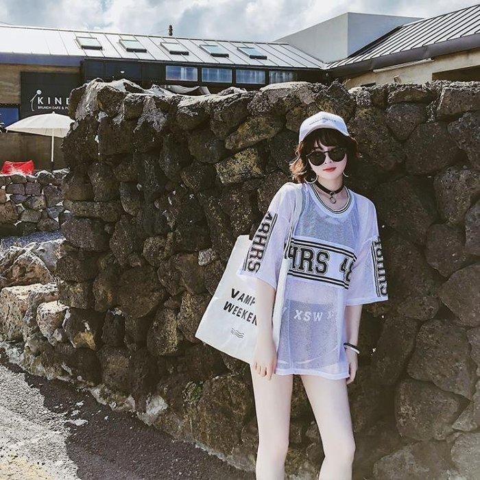 韓國泳衣女分體保守三件套運動學生小香風少女平角顯瘦溫泉游泳裝