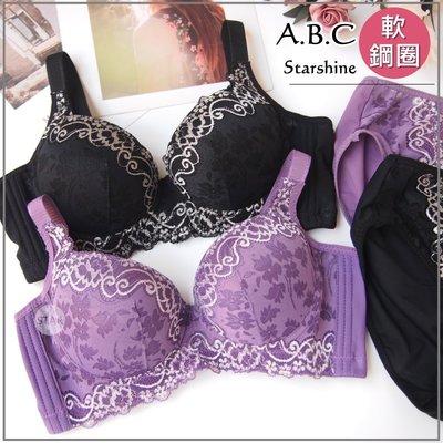 【戀愛Bra】優雅蕾絲調整型內衣。集中 舒適 防外擴副乳。B罩8917