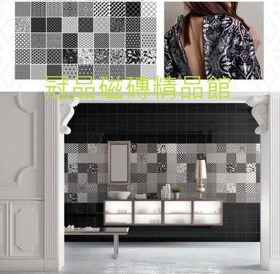 ◎冠品磁磚精品館◎西班牙進口精品  黑白光影亮面隨機花磚-20x20cm