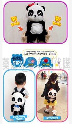 可超取🇰🇷韓國境內版 寶寶巴士 baby bus 奇奇 妙妙 造型 兒童 幼兒 背包 肩背包 書包 外出包