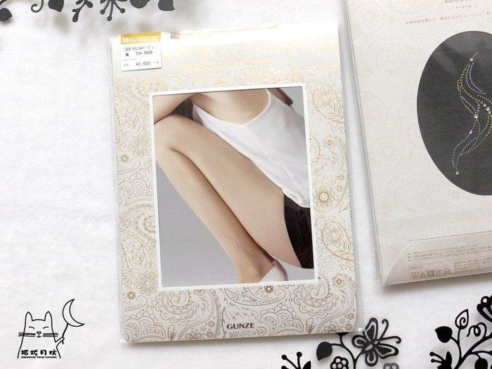 【拓拔月坊】IHRCOUTURE 日本郡是 GUNZE 彩鑽極光 金銀流線 褲襪 日本製~現貨!