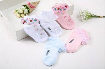 (現貨)蕾絲花邊短襪 兒童公主襪子網眼透氣襪 寶寶襪小中大童