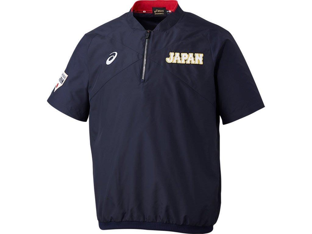 貳拾肆棒球-日本直送-侍JAPAN日本代表野球隊實使用球員版短袖風衣/Asics製作