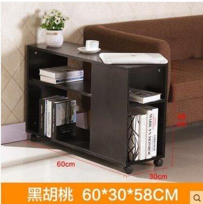 『格倫雅』黑胡桃60長簡約現代組裝角幾可移動茶幾櫃櫃沙發邊幾邊幾櫃^21808