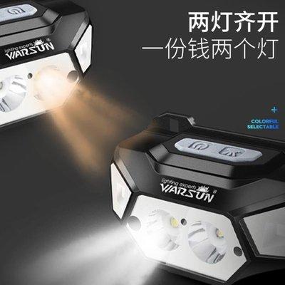 頭燈 感應夜釣頭燈釣魚強光充電超亮頭戴式手電筒戶外小號超輕超長續航