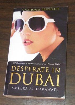 原文// DESPERATE IN DUBAI / AMEERA AL HAKAWATI ◎大納悶泡泡書屋 (DC35)