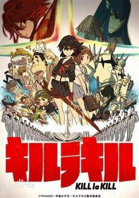 飛馳MART 動漫2014春季新番 雙斬少女/斬服少女/KILL la KILL 雙碟DVD