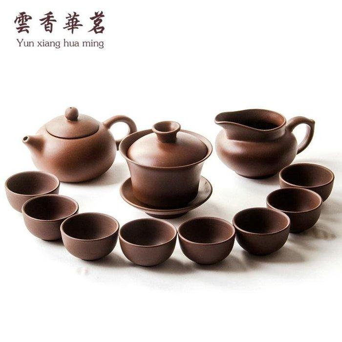 特價紫砂功夫茶具套裝茶壺蓋碗公道杯品茶杯整套家用茶道配件套組一件免運JY
