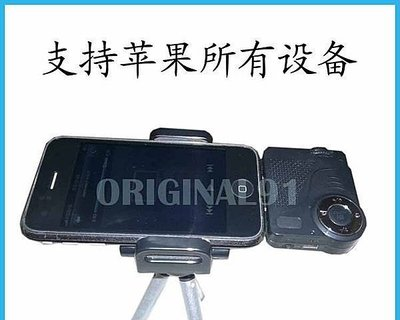 【yes99buy加盟平輸物】迷你多媒體蘋果手機投影儀iPhone/iPad/iPod/iTouch微型投影機