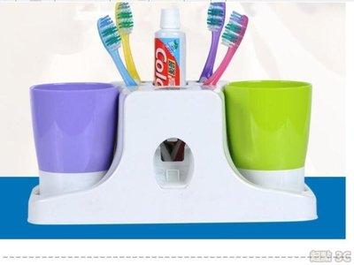 【起點3C】自動擠牙膏器-掛壁兩用自動擠牙膏器家庭情侶刷牙洗漱牙刷架套裝涮口杯QD8831