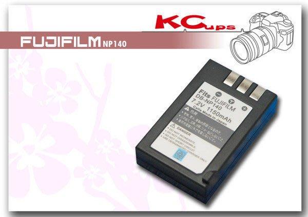 【凱西】FUJIFILM NP-140 NP140 鋰電池 FinePix S205 S200EXR