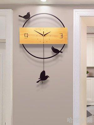 哈嘍小鋪 鐘表掛鐘客廳創意現代簡約北歐石英鐘大氣靜音個性家用時尚時鐘