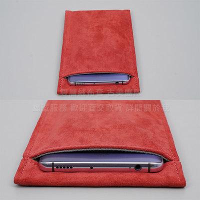 Melkco 2免運雙層絨布套 LG Velvet 6.8吋 絨布袋手機袋手機套保護袋 棗紅保護套收納袋