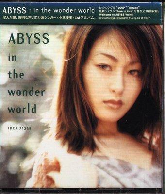 八八 - ABYSS - in the wonder world - 日版 OBI