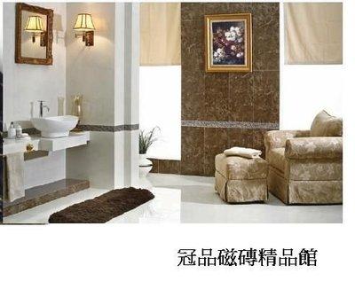 ◎冠品磁磚精品館◎進口精品 蔓達拉系列-高亮釉壁磚(3)-32.5X65.6CM