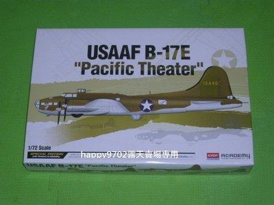 限定版 現貨 1/72ACADEMY USAAF B-17E Pacific Theater SE: 12533