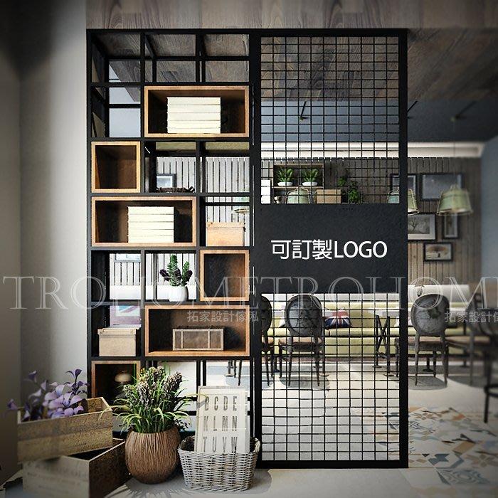 【拓家工業風家具】可訂製尺寸&專屬LOGO/LOFT鐵網屏風/酒吧攝影棚辦公室咖啡店民宿玄關廁所/隔屏隔間門片裝飾牆