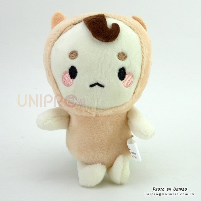 【UNIPRO】米色鬼 蕎麥君 絨毛娃娃 吊飾 玩偶 孤單又燦爛的神 鬼怪 (帽子可以脫)