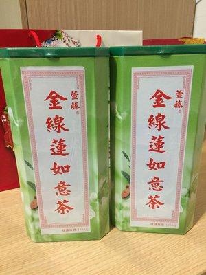 金線蓮如意茶?天然草本茶包禮盒-1盒70包,來自新竹內灣老街店鋪