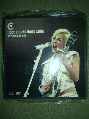 何韻詩 LIVE IN VNITY 2006 WE STAND AS ONE DVD 絕版 全新未拆 現貨