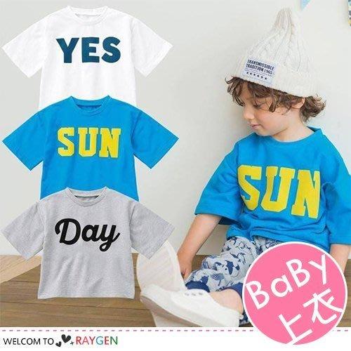 八號倉庫 兒童字母印花七分袖上衣 T恤 90-140【2B123G508】