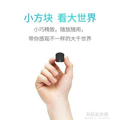 微型攝像頭無線WIFI手機遠程全景攝像機家用高清夜視網絡監控套裝