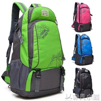 登山包 韓版書包旅行包運動大容量雙肩包女戶外中學生男士旅游背包登山包   全館免運