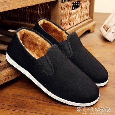 ZIHOPE 特大碼男老北京加絨保暖棉鞋冬季加大號布鞋45/46/47/48/49/50碼ZI812