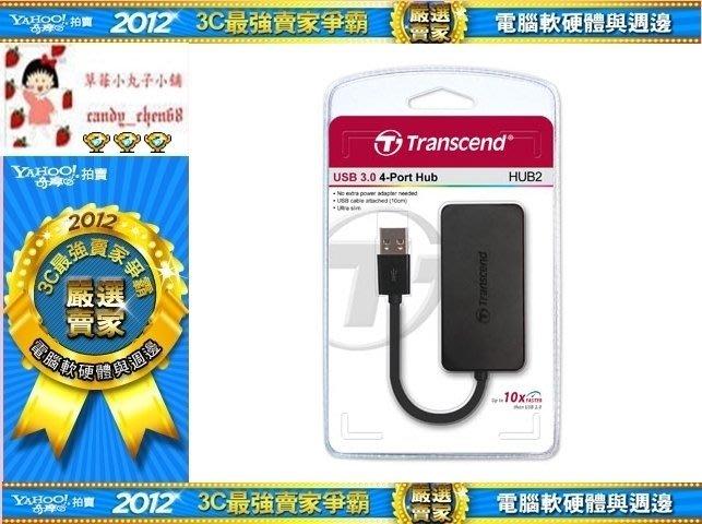 【35年連鎖老店】創見 USB3.0 4 Port HUB 集線器TS-HUB2K有發票/可全家/2年保固/HUB2