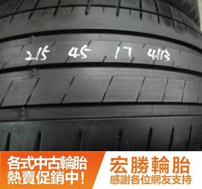 【宏勝輪胎】中古胎 落地胎 維修 保養 底盤 型號:215 45 17 米其林 PS3 8成 4條 含工8000元
