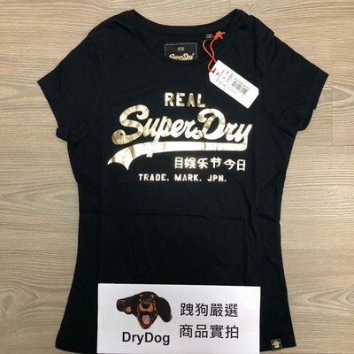 跩狗嚴選 正品 極度乾燥 Superdry 燙金Logo 金屬 深藍色 短袖 上衣 T恤 合身 腰身