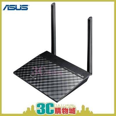 含稅 ASUS RT-N12 Plus 華碩無線路由器 300M