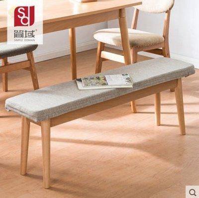 『格倫雅』簡域長條凳實木長板凳餐凳長椅凳子創意休閑凳原木凳換鞋凳床尾凳^1716