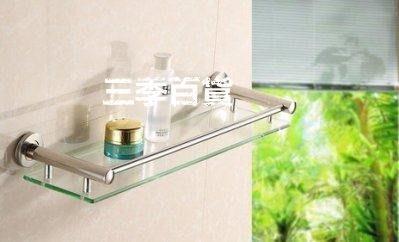 三季玻璃置物架單層不銹鋼浴室置物架鏡前收納架衛生間化妝品架❖590