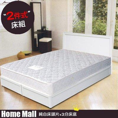HOME MALL~純白床頭片+3分床底-單人-2699元(台北縣市免運費)