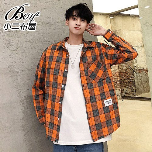 BOY2小二布屋-男長袖襯衫 街頭撞色格紋襯衫外套【NW679003】