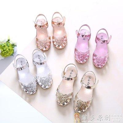 童鞋 嬰兒鞋女童涼鞋韓版公主鞋夏季新兒童亮片鞋寶寶鞋中大童學生涼鞋