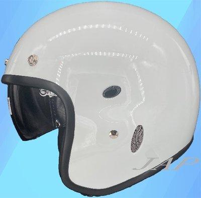 《JAP》GP5  237阿帕契 隱藏式墨片 素色 亮白 復古帽 半罩 造型 安全帽 內襯全可拆洗