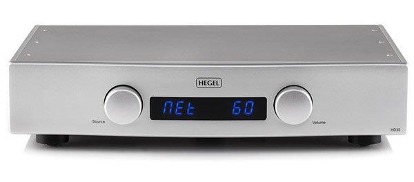 挪威 Hegel HD30 數類轉換器 另 HD12  新店音響