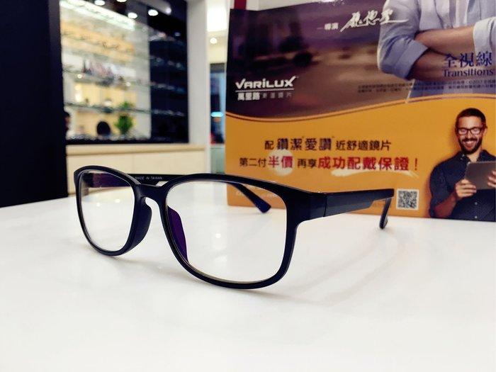 🎉🎉驚喜特價商品  黑色濾藍光眼鏡 輕量設計 配戴好舒適 直接帶上即可使用 上班族 低頭族 3C重度使用者超實用