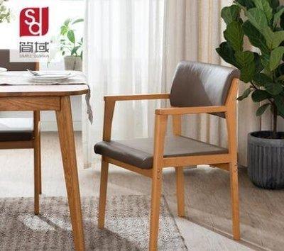 『格倫雅』簡域實木餐椅布藝復古北歐簡約現代餐廳飯店家用靠背中式扶手餐椅^1699
