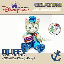 全新 原裝 Disney Land Hong Kong Duffy Bear Gelatoni 毛公仔