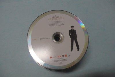 紫色小館78-3--------劉德華-經典重現(DISC 1)