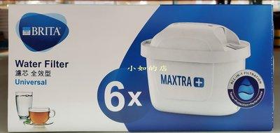 【小如的店】COSTCO好市多代購~德國 BRITA MAXTRA PLUS 濾水壺.濾水箱專用濾心/濾芯(每組6入)